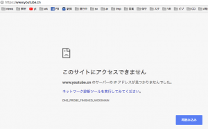 youtube.cn