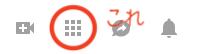 youtubeアプリアイコン