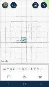 what3wordsによる東京大仏の位置